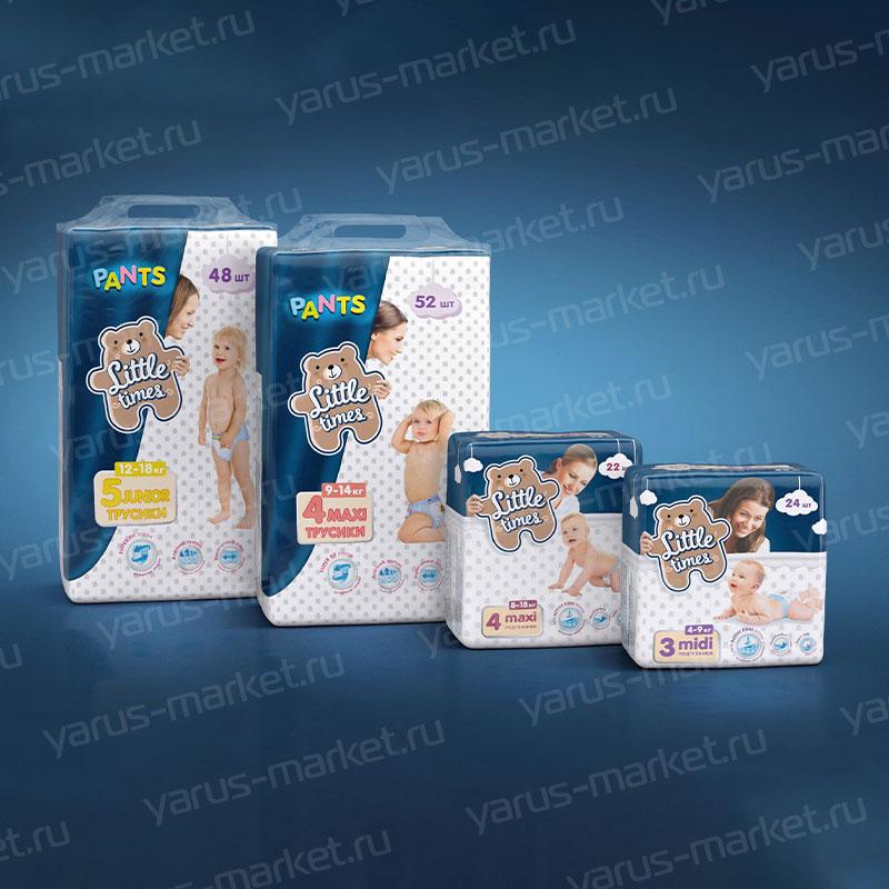 Упаковка для подгузников
