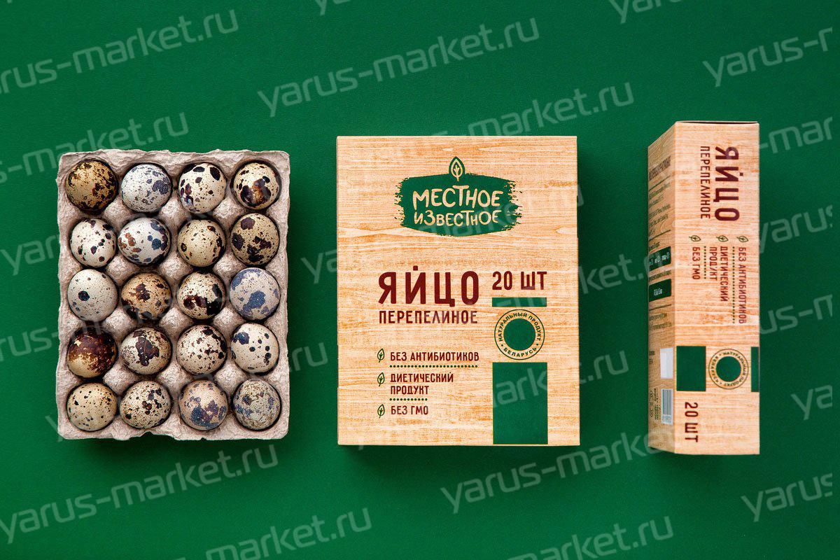 Коробка для 20 перепелиных яиц картонная. Купить коробку картонную для перепелиных яиц купить на сайте yarus–market.ru