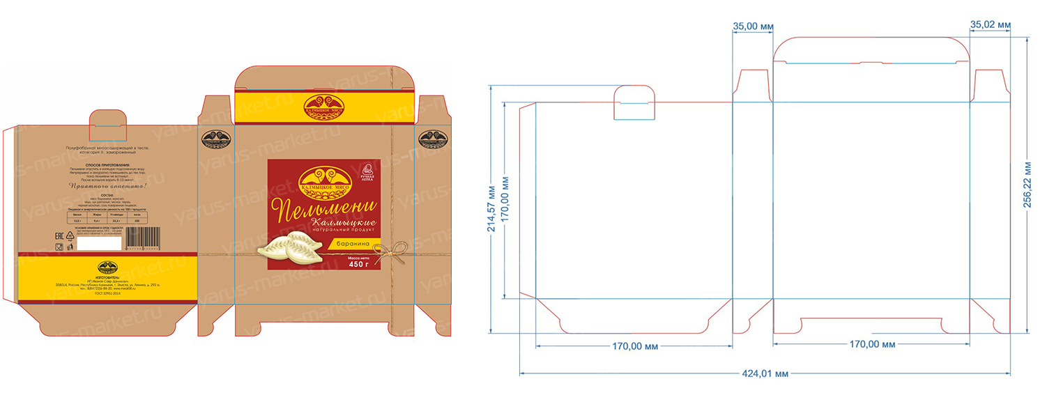 Картонная крафт-упаковка для пельменей