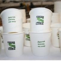 Бумажные стаканы, 330 мл., с логотипом