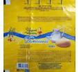 Кашированная фольга для упаковки продукции