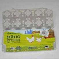 Контейнер для 10 куриных яиц, картонный