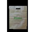 Пакет ПСД с вырубной ручкой с логотипом — полиэтиленовая упаковка