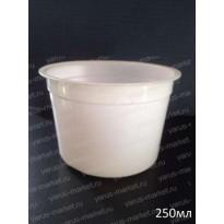 Пластиковый стакан под запайку фольгой 250 мл