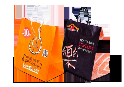 Бумажные пакеты для одежды с логотипом