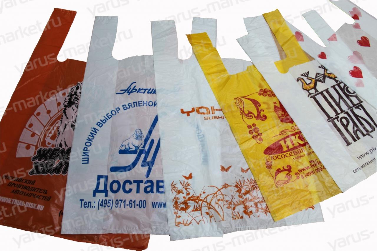Пакет с печатью флексографией. Заказать печать пакетов с логотипом оптом на сайте yarus–market.ru
