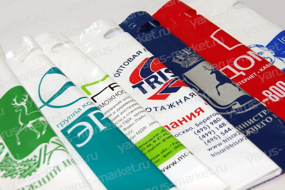 Пакет с печатью шелкографией. Заказать печать пакетов с логотипом оптом в магазине ЯрусМаркет