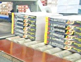 Книги в гибкой упаковке. Купить гибкую упаковку для групповой продукции с доставкой на сайте ЯрусМаркет.Ру